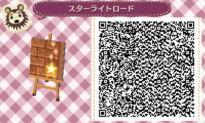 HNI_0041_20161218192707e28.jpg
