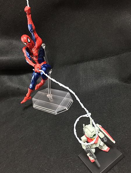 AMAZING-YAMAGUCHI-SPIDER11.jpg