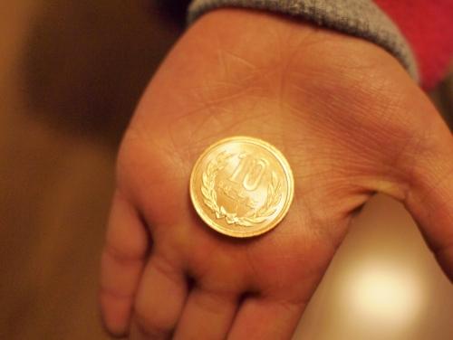 500きれいなお賽銭