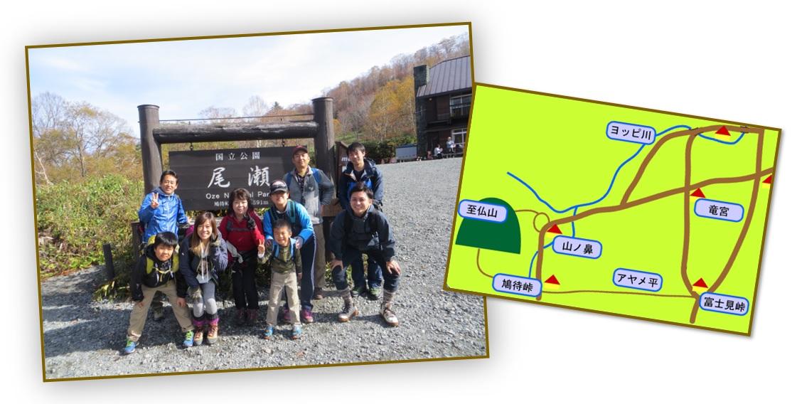shugo-oze_map.jpg
