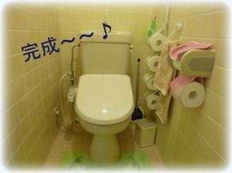 トイレ2-7