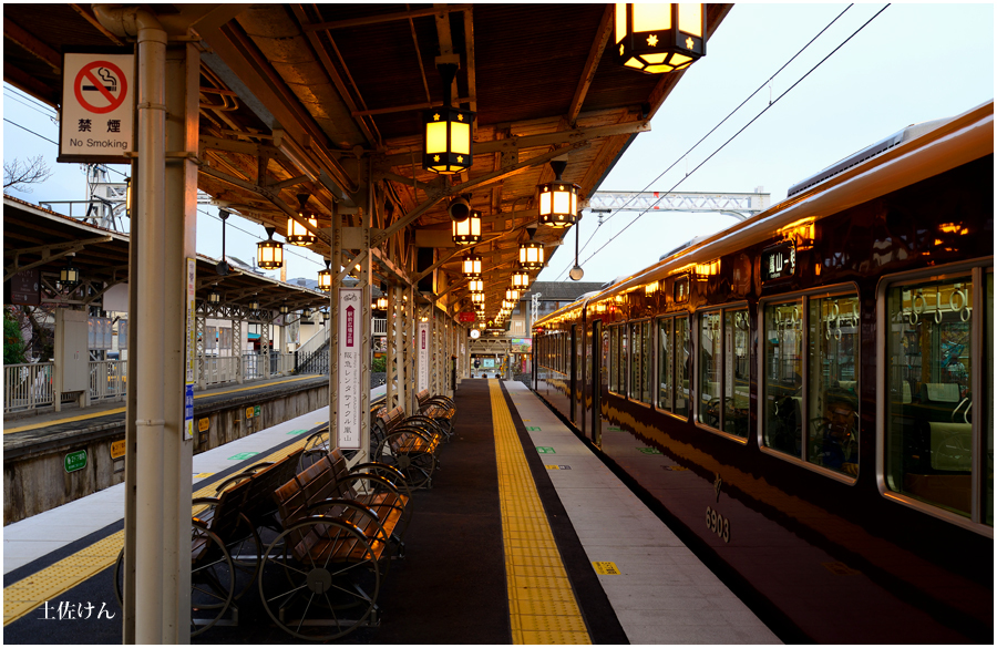 錦秋の京都1