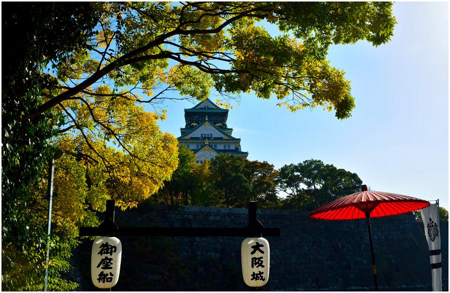 秋の大阪城・助手編1