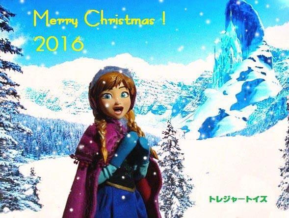 DSC01261 - 2016 Christmas