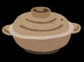 ブログ素材(土鍋)