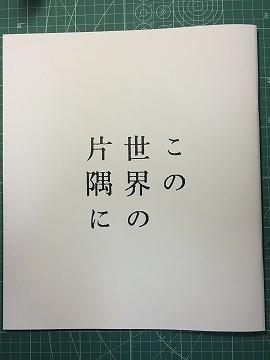 kkm146-01.jpg