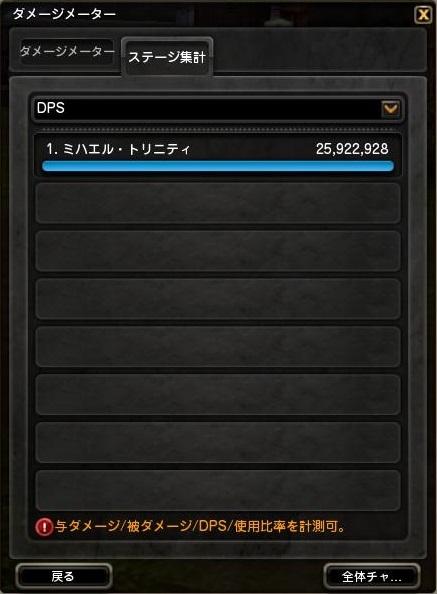 20170127202542ec3.jpg
