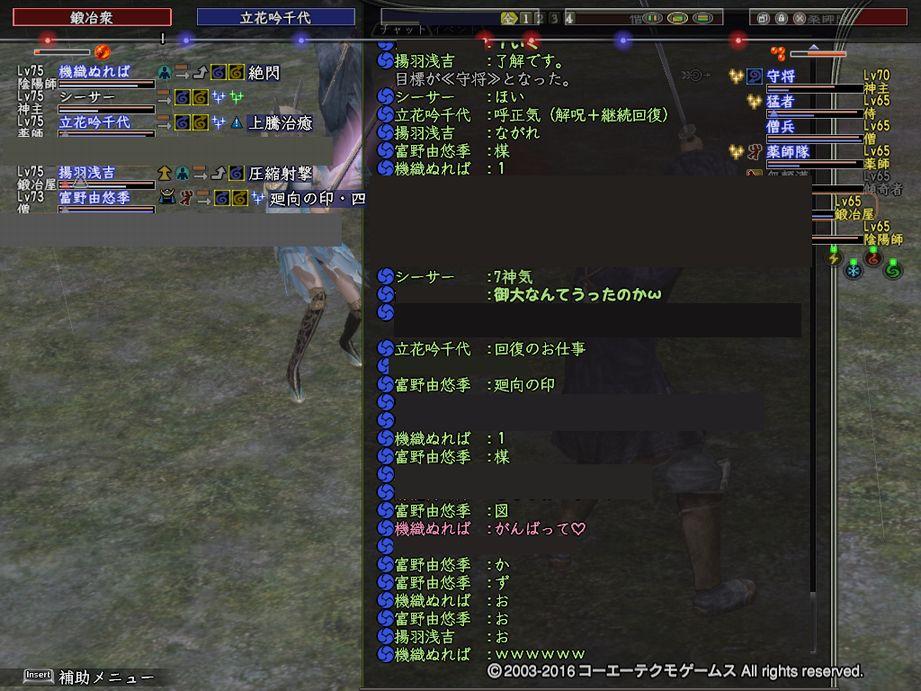 2017akeome-4.jpg