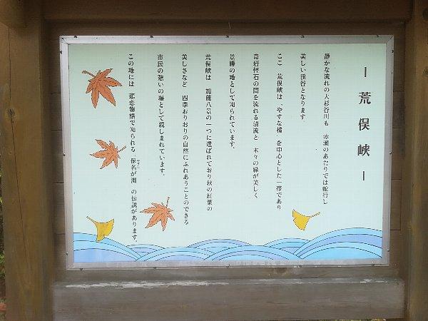 aramatakyo-komatsu-004.jpg