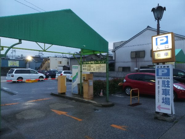 chashin-nagahama-001.jpg