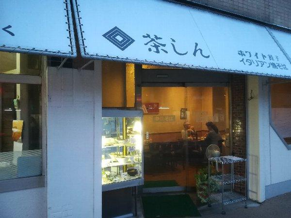 chashin-nagahama-003.jpg