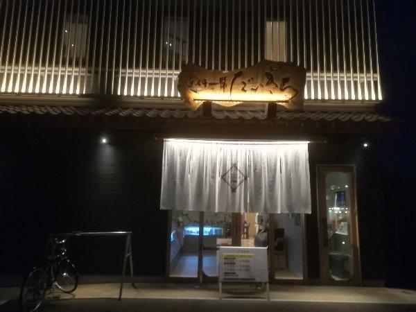 daikichi-katada-001.jpg