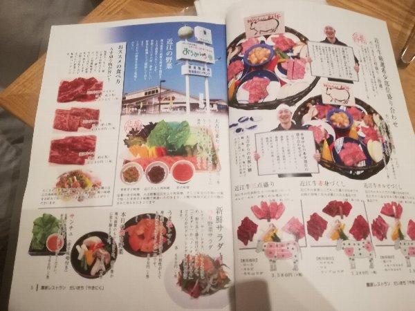 daikichi-katada-007.jpg
