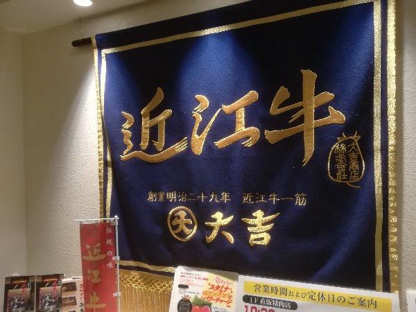 daikichi-katada-029.jpg