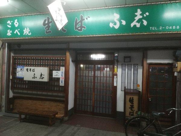 fuji-tsuruga-016.jpg