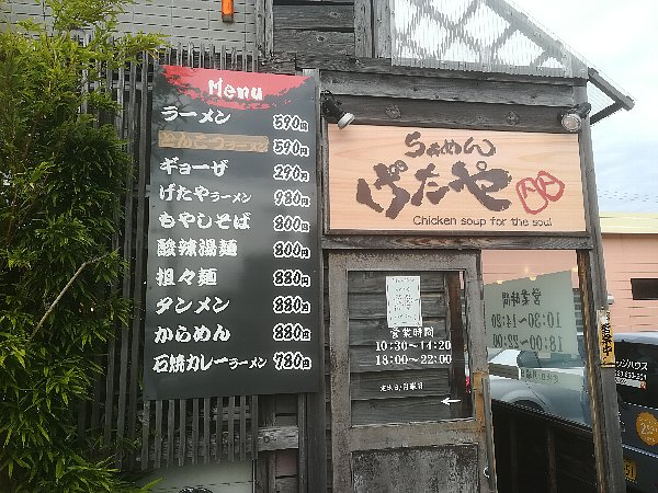 getaya-kanazawa-001.jpg