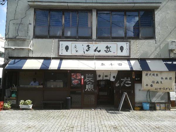 honda-maruoka-001.jpg