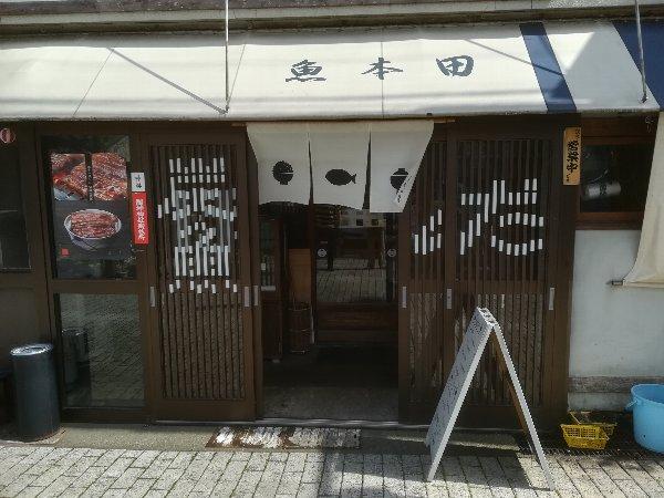 honda-maruoka-002.jpg