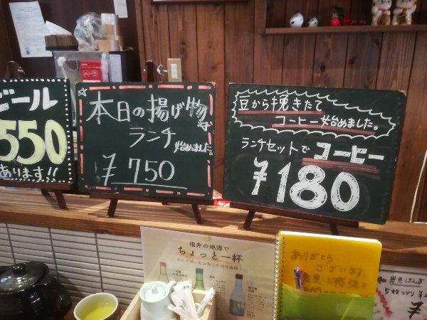honda-maruoka-004.jpg