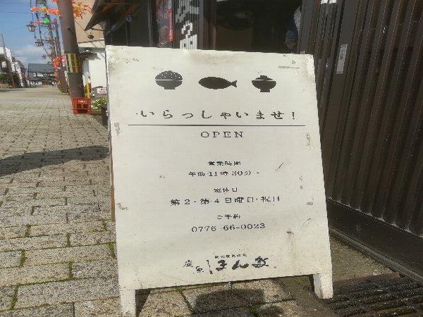 honda-maruoka-009.jpg