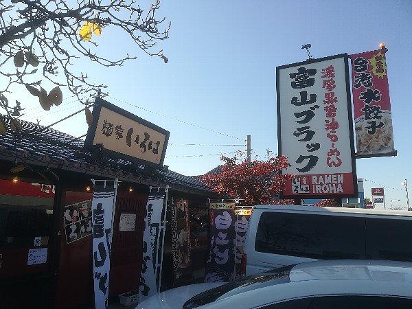 iroha-imizu-003.jpg