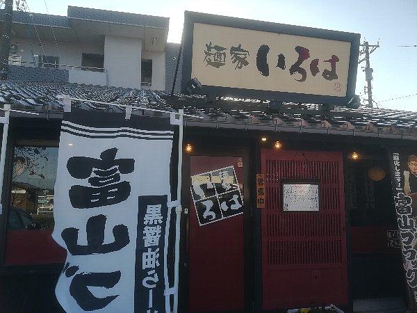 iroha-imizu-027.jpg