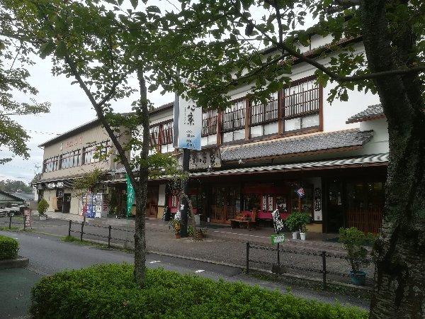 ishiyamadera-ootsu-001.jpg