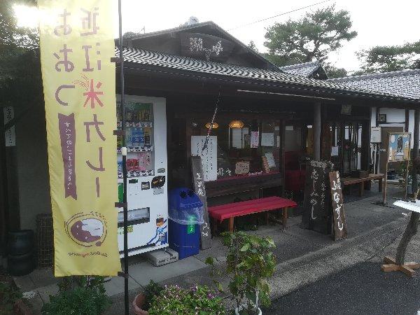 ishiyamadera-ootsu-005.jpg