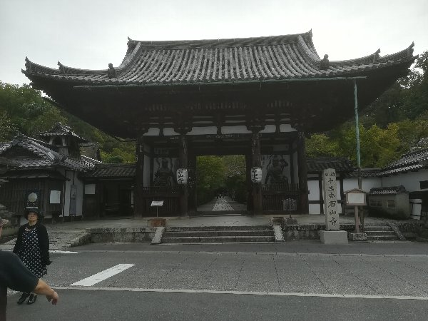 ishiyamadera-ootsu-009.jpg