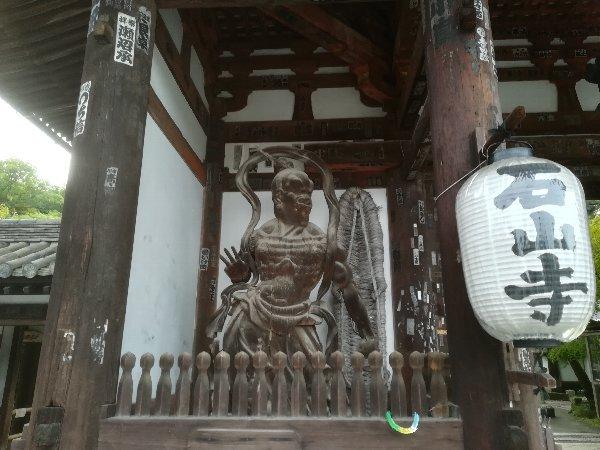 ishiyamadera-ootsu-012.jpg