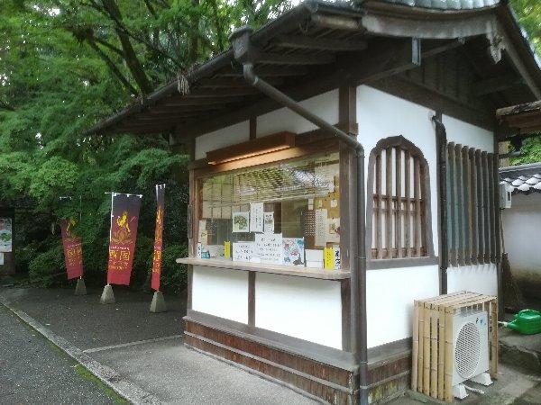 ishiyamadera-ootsu-021.jpg