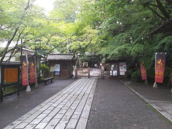 ishiyamadera-ootsu-022.jpg