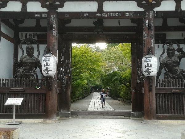 ishiyamadera-ootsu-031.jpg