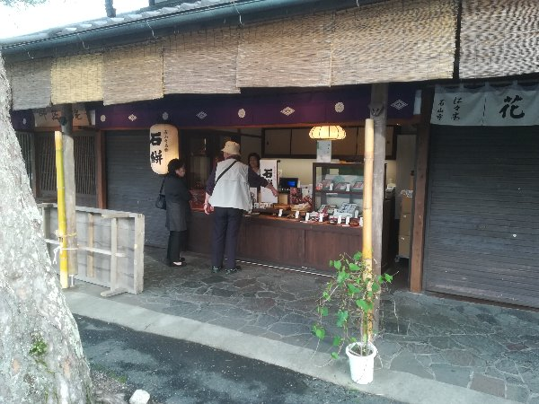 ishiyamadera-ootsu-034.jpg