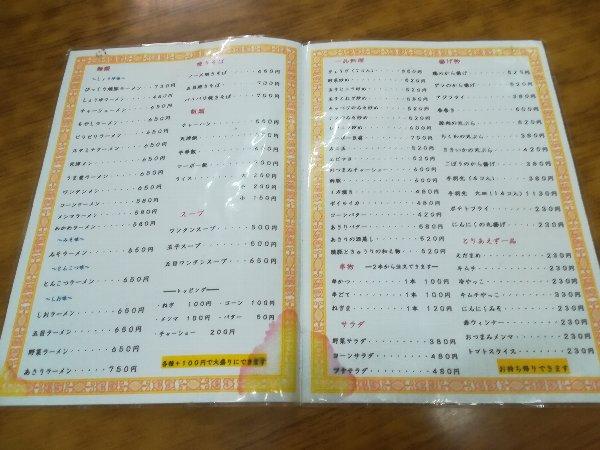 jin-yourou-004.jpg