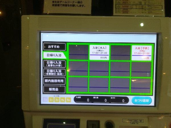 kanponoyado2-hikine-005.jpg