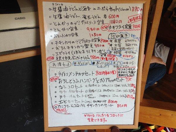 konpiraudon2-takahama005.jpg