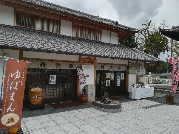 kurodani-kyoto-009.jpg