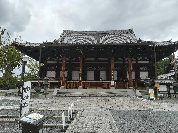 kurodani-kyoto-010.jpg