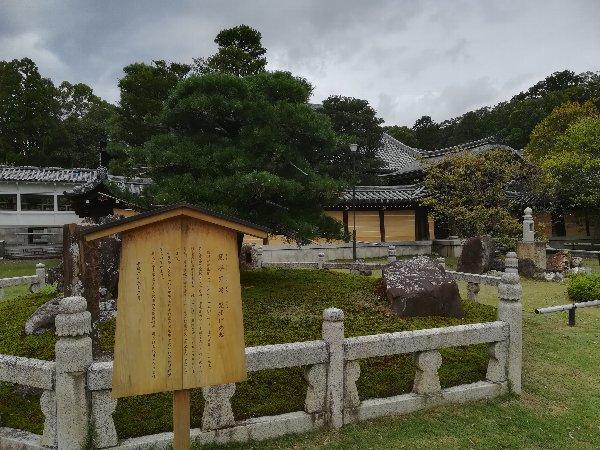 kurodani-kyoto-012.jpg