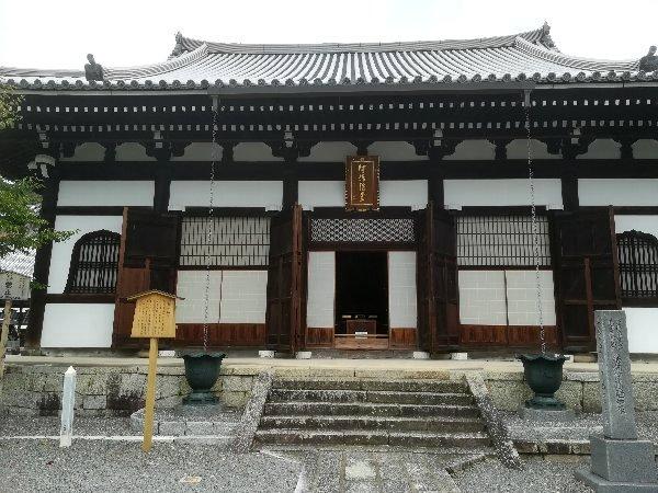 kurodani-kyoto-019.jpg