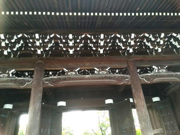 kurodani-kyoto-028.jpg