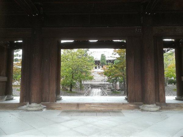 kurodani-kyoto-030.jpg