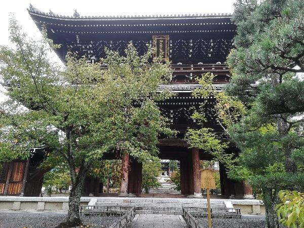 kurodani-kyoto-031.jpg
