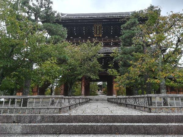 kurodani-kyoto-033.jpg