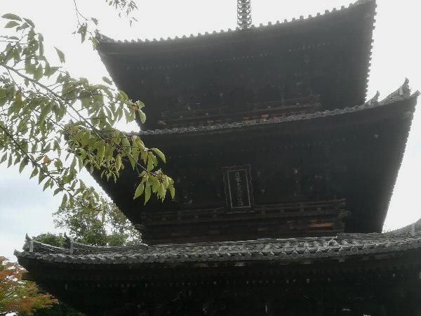 kurodani-kyoto-043.jpg