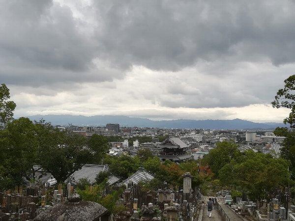 kurodani-kyoto-046.jpg