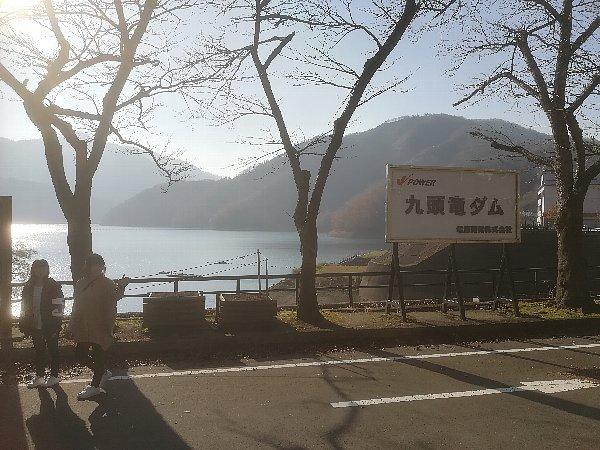 kuzuryodam-oono-001.jpg