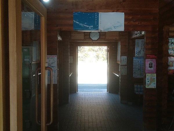 kuzuryukoeki-008.jpg