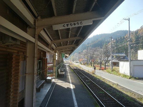 kuzuryukoeki-011.jpg